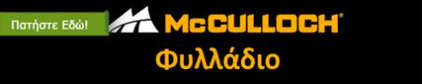 Mcbnnr 1 475x95 475x95 1