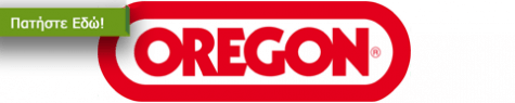 oregon 475x95 475x95 1