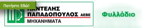 pp 475x95 475x95 1